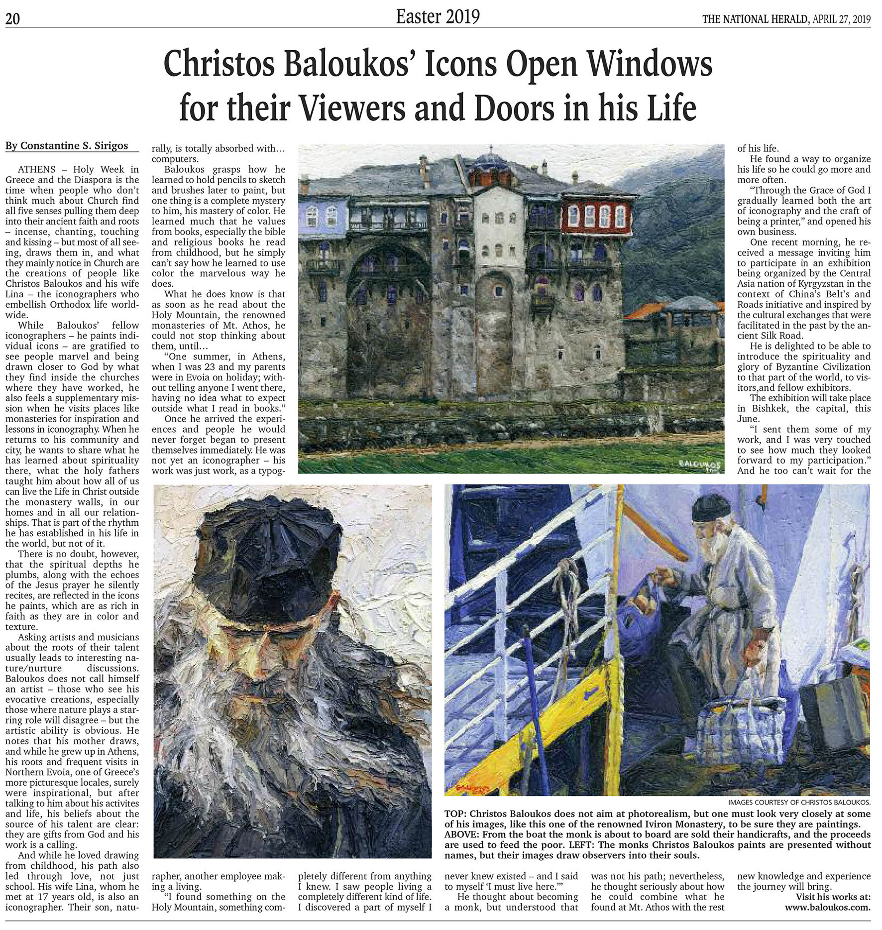 The National Herald - Baloukos